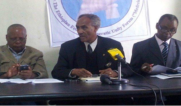 Medrek - Opposition party - Beyene Petros - Merera Gudina - Ethiopia