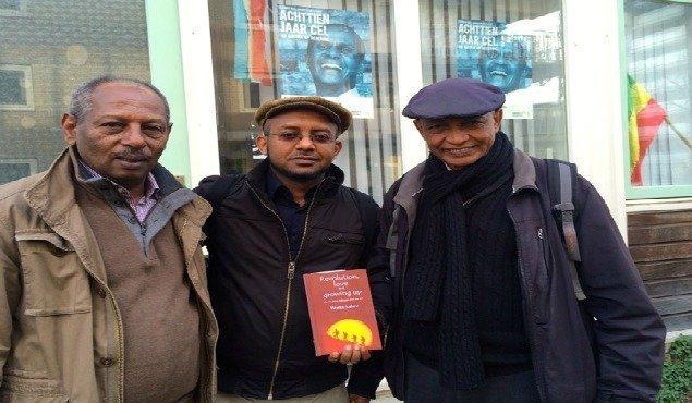 New Book - Ethiopia - Revolution Love -Worku Lakew 2