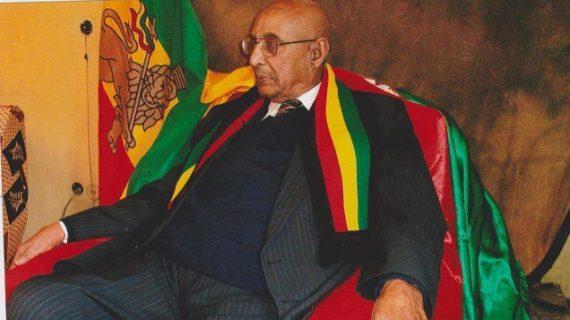 Ethiopian Hero – Lt. General Jagama Kello