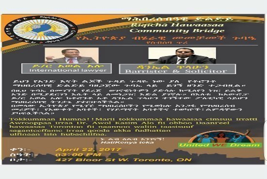 Toronto community event - Community bridge