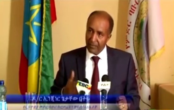 Ethiopian Railway Corporation CEO resigned barely months