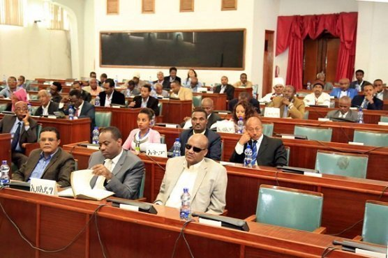 Constitutional reform agenda rejected by TPLF / Ethiopia - EPRDF