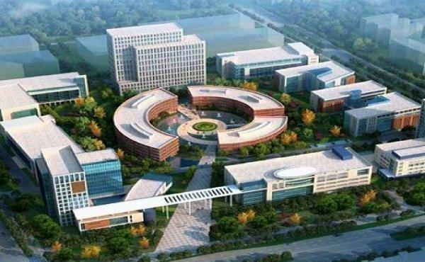 Mekelle Industrial Park Ethiopia