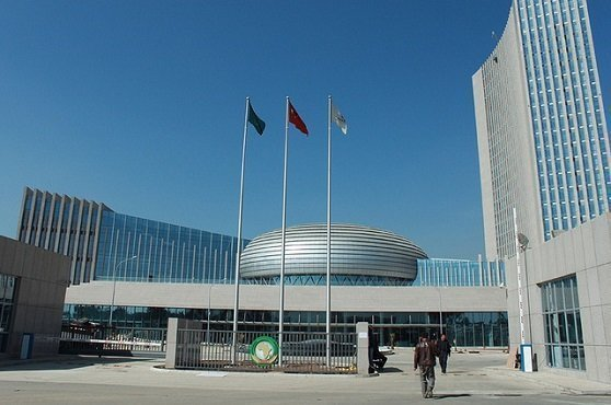 Chinese Neocolonialism in Africa - African Union Hall in Addis Ababa-