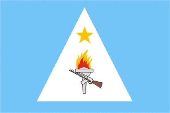 Afar _ ARDUF _Ethiopia