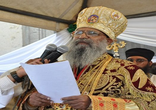A letter to Abune Mathias and for every bishop (Spyridon)