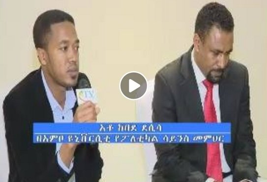 """Why mediocre"""" Amhara-Oromo"""" conversation with jargons from ethnic politics is hyped…"""