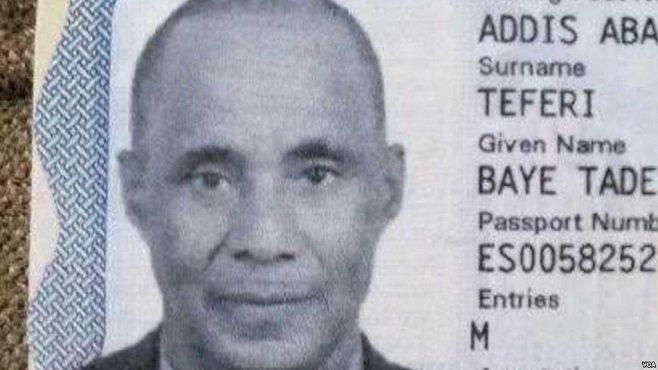 Baye Tadesse Teferi - Protocol Head- Ethiopia