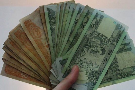 Ethiopian government announced currency devaluation