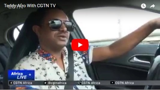 Teddy Afro new interview with CGTN TV