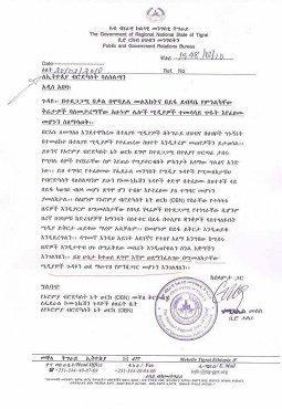 Tigray letter - Ethiopia