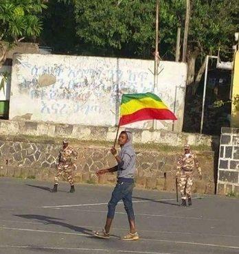 Ethiopia - Flag - Gonder