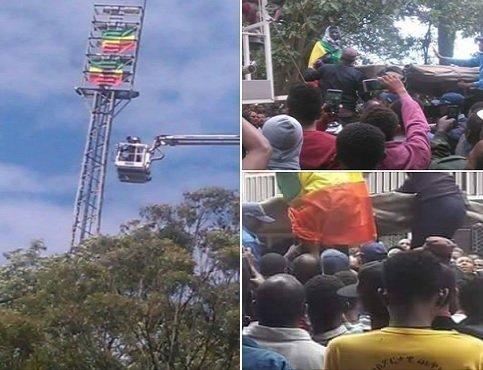 Ethiopia News - Ethiopian flag