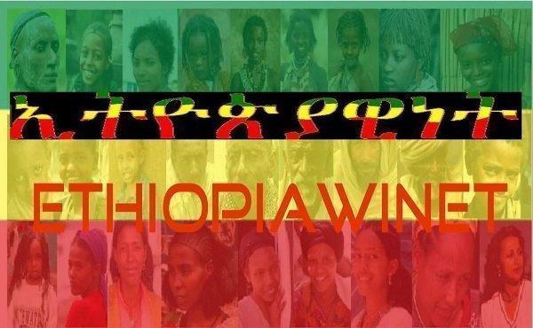 Ethiopiyawinet - Ethiopia
