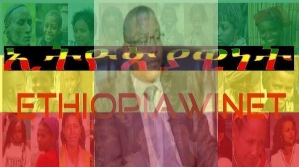 Gedu Andargachew - Ethiopia