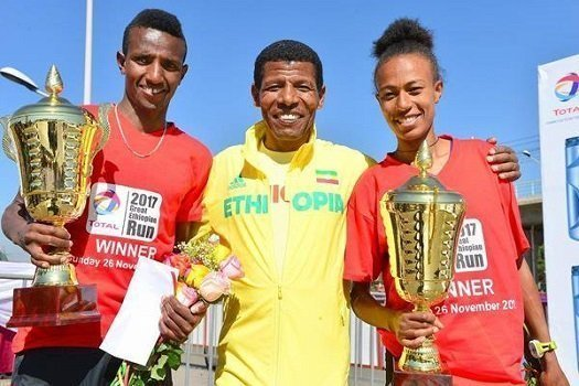 The Great Ethiopian Run 2017 Winners
