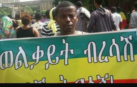 """What is the basis of """"peace and reconciliation"""" for Tigray and Amhara regions?"""