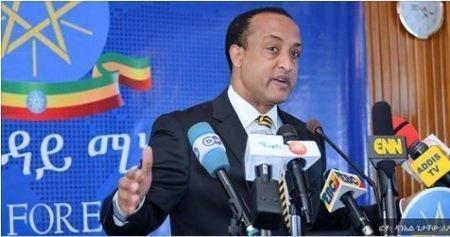 Ethiopian News - Libya slavery