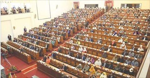 Ethiopian Parliament  / file
