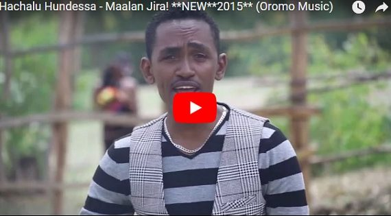 Ethiopian Music : Hachalu Hundessa – Maalan Jira