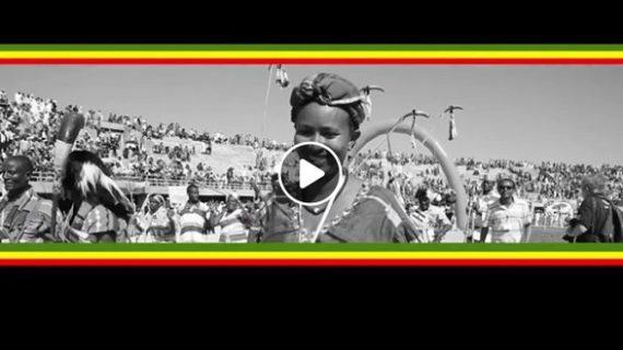 Mikias Chernet – Ethiopia song