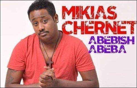 Mikias Chernet - Ethiopia Music