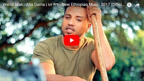 Wendi Mak – Aba Dama – New Ethiopian Music 2017