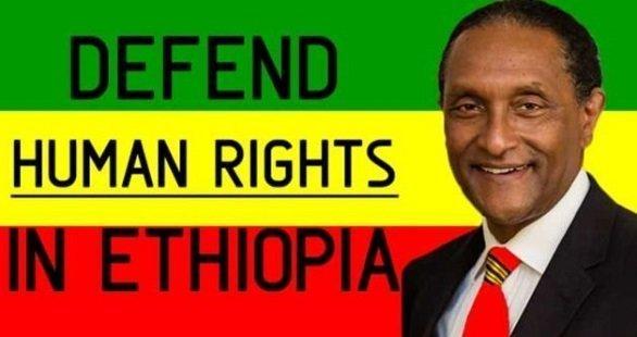 Al-Mariam - Ethiopia