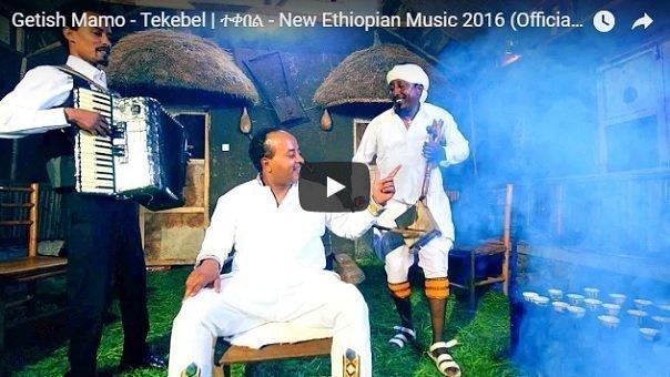 Getish Mamo Tekebel popular traditional music