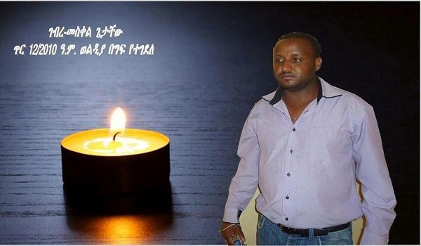 Gebremeskel Getachew , one of the victims from the massacre in Woldia