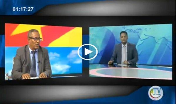Amhara Mass Media Agency Archives   Borkena Ethiopian News