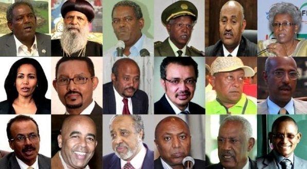 The political prison guards - TPLF - Ethiopia