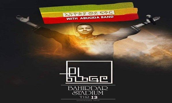 Teddy Afro Bahir Dar concert