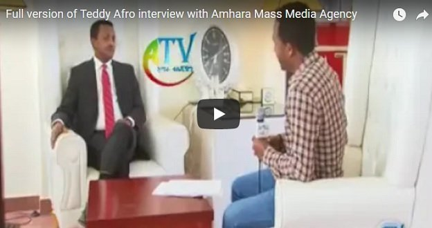 Teddy Afro interview with Amhara Mass Media Agency in Bahir Dar