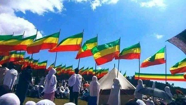 Timkat Ethiopia