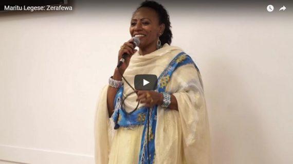 Maritu Legese : Endew Zerafewa …Yewonde lij enat