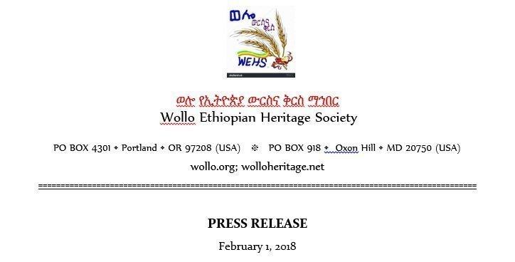 Wollo Ethiopian Heritage Society