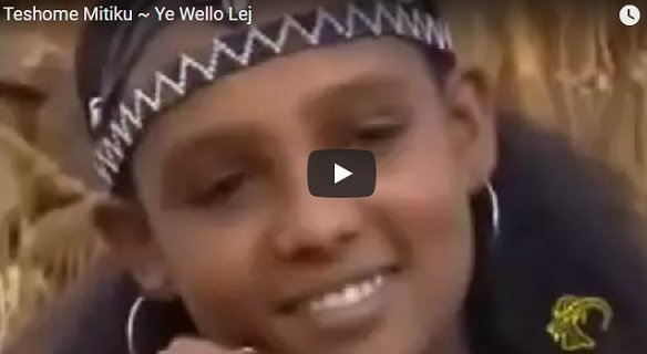 Teshome Mitiku – Ye Wollo Lij