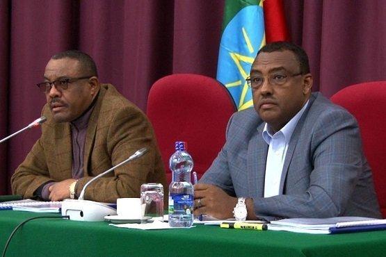 EPRDF _ Demeke