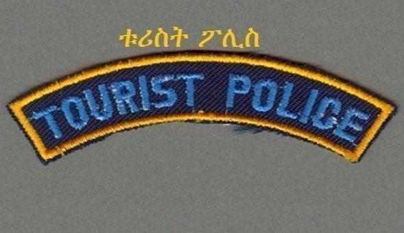 Tourist Police _ Ethiopia
