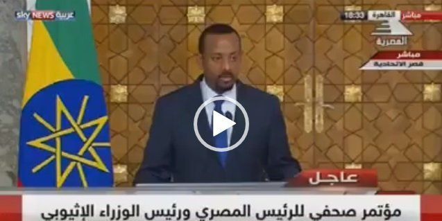 """We will never harm the people of Egypt"", Abiy Ahmed"