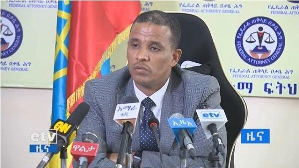 Berhanu Tsegaye _ Attorney General