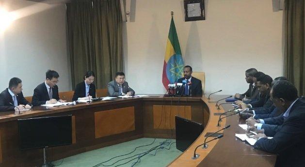 Crude Oil_Ethiopia