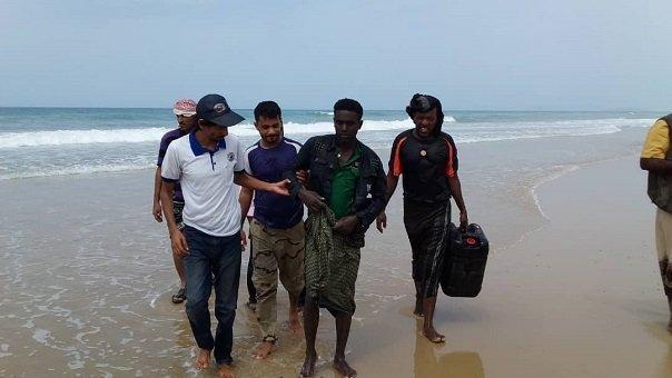 Ethiopian Migrants _Yemen