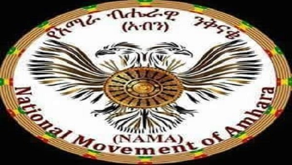 National Movement of Amhara (NaMA) spokesperson arrested