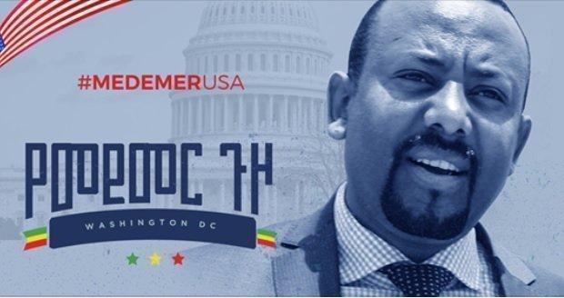 Abiy Ahmed _ United States trip