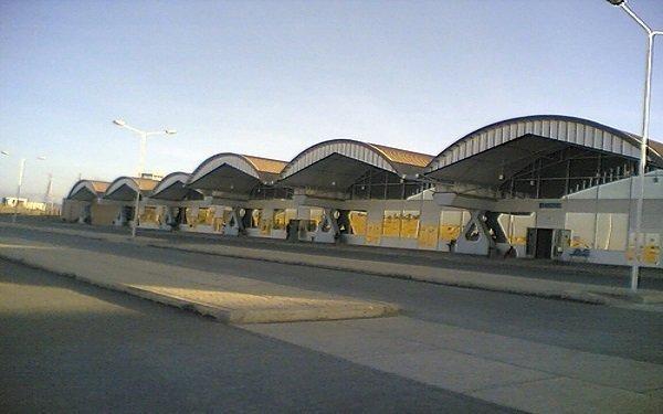 Alula Aba Nega Airport Mekelle