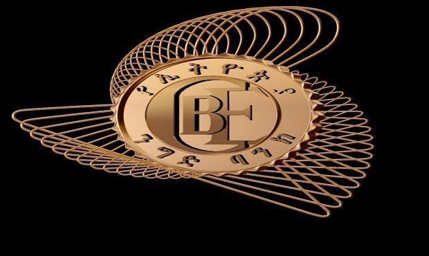 Commercial Bank of Ethiopia declared 17.9 billion birr profit