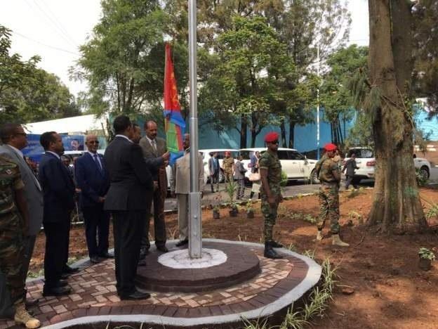 Eritrea embassy _ Ethiopia