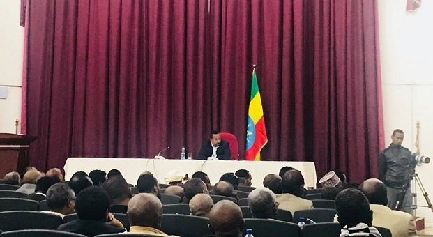 Ethiopian Opposition